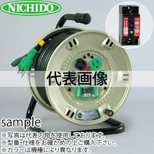 日動工業 20mコードリール 100Vコンビリール(屋内型)Eタイプ NPL-EK24-E15 アース付(過負荷漏電保護兼用) コンセント:2+2口