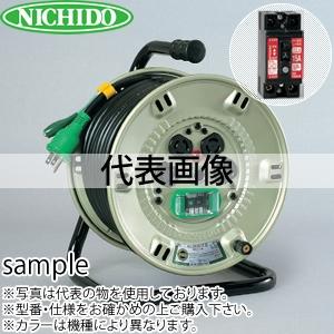日動工業 20mコードリール 100Vコンビリール(屋内型)Fタイプ NPL-EK24-F15 アース付(過負荷漏電保護兼用) コンセント:4口