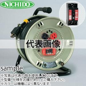 日動工業 20mコードリール 100Vコンビリール(屋内型)Aタイプ NPL-EK24-A15 アース付(過負荷漏電保護兼用) コンセント:2+2口