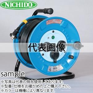 日動工業 20mコードリール 100V防雨・防塵型ドラム(屋外用) FW-203 アース無 コンセント:3口