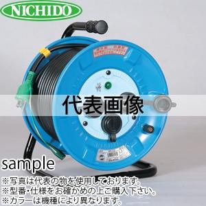 日動工業 20mコードリール 100V防雨・防塵型ドラム(屋外用) FW-E23FPN アース付 コンセント:3口