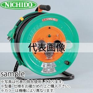 日動工業 30mコードリール 100V防雨・防塵型ドラム(屋外用) NW-E33PN アース付 コンセント:3口