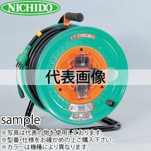 日動工業 30mコードリール 100V防雨・防塵型ドラム(屋外用) NW-EB33PN アース付(漏電保護専用) コンセント:3口