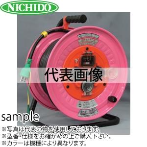 日動工業 30mコードリール 100V防雨・防塵型ドラム(屋外用)抜け止め式コンセント型 NW-EK33FN アース付(過負荷漏電保護兼用) コンセント:3口