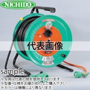 日動工業 30mコードリール 100V延長コード型ドラム(屋外型)防雨・防塵型 RBW-EB30SPN アース付(漏電保護専用) コンセント:3+1口