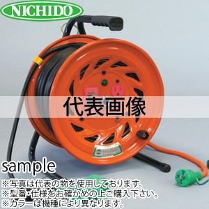 日動工業 30mコードリール 100V延長コード型ドラム(屋内型)先端防雨型 RNW-EK30SPN アース付(漏電保護専用) コンセント:3+2口