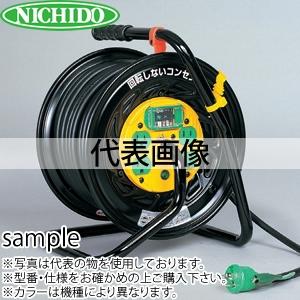 日動工業 30mコードリール 100Vマジックリール(屋内用)ロック式コンセント型 Z-EB34L アース付(漏電保護専用) コンセント:4口