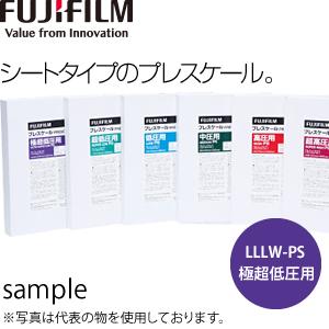 富士フイルム プレシート極超低圧用(ツーシート) LLLW-PS 270mm×200mm×5枚入 測定可能圧力帯:0.2~0.6MPa