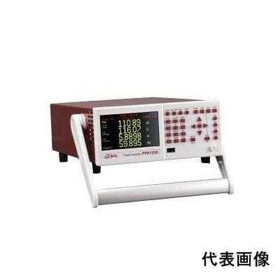 岩通計測 PPA1530-HC パワーアナライザ(3相)