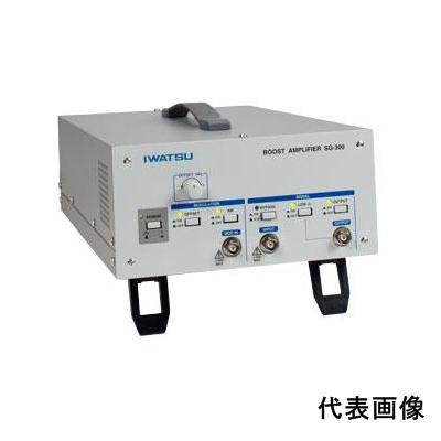 岩通計測 SG-300 ブースト 正規販売店 供え アンプ