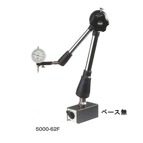 バイテラ社 3Dスタンド/クラシック 5000-62F