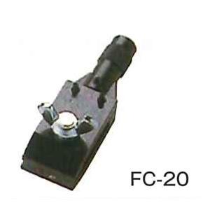 イマダ オプションアタッチメント FC-20
