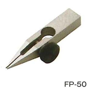 イマダ オプションファインポイントチャック FP-51