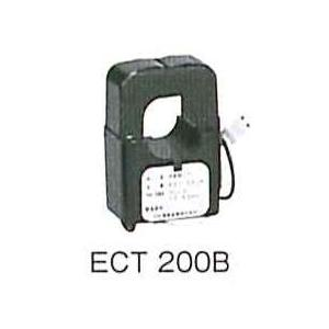 河村電器産業 分割型CT ECT 200B :320
