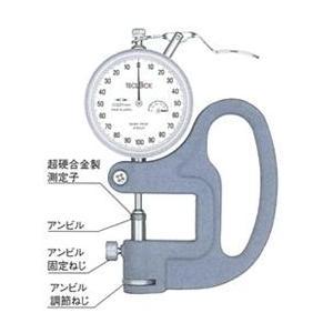 テクロック ダイヤルシックネスゲージ SM-1201 :4600