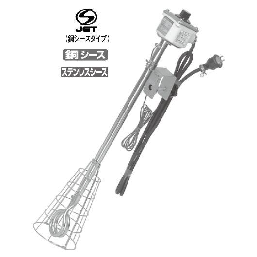 八光電機製作所 ペール用ヒーター 100V 1.5KW :BCP1450 (01524020)