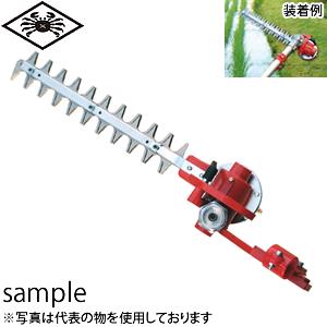 ニシガキ 高枝バリカン変換 L型バリカン400(草刈機取付用) N-831
