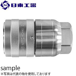 日東工器 フラットフェィス 鉄・鋼鉄 ニトリルゴム FF-3S STEEL NBR [ メーカーコード ☆03981013440000]