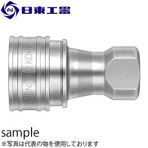 日東工器 SP-Aカプラ ステンレス鋼 ニトリルゴム 12S-A SUS NBR [ メーカーコード ☆03981012628000]