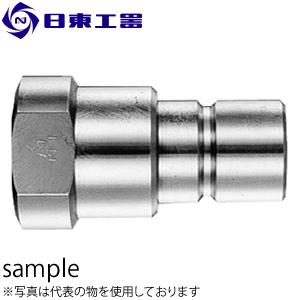 日東工器 S210カプラ ステンレス鋼 ふっ素ゴム S210-8P SUS FKM [ メーカーコード ☆03981013926000]