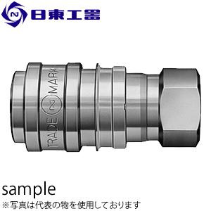 日東工器 S210カプラ ステンレス鋼 ふっ素ゴム S210-8S SUS FKM [ メーカーコード ☆03981013925000]