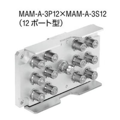 日東工器 マルチカプラ 真ちゅう ふっ素ゴム MAM-A-3P12 BRASS FKM [ メーカーコード ☆03981012844000]