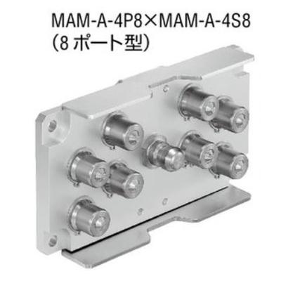 日東工器 マルチカプラ 真ちゅう ふっ素ゴム MAM-A-4P8 BRASS FKM [ メーカーコード ☆03981012848000]