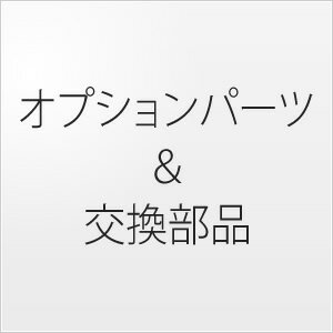 堀場製作所(HORIBA) DOチップ 5401/3014072770