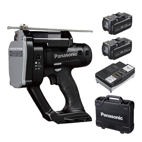 パナソニック 充電全ネジカッター 18V EZ45A8LJ2G-B ブラック(電池2個・充電器・ケース付)【在庫有り】
