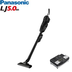 パナソニック 充電コードレスクリーナー 18V/5.0Ah EZ37A3LJ1G-B ブラック(黒) 電池計1個・充電器付【在庫有り】【あす楽】