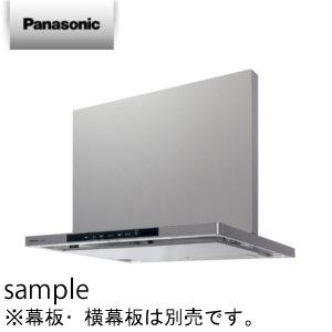 Panasonic(パナソニック) FY-90DWD4-S シルバー 洗浄機能付きフラット形レンジフード(90cm幅)
