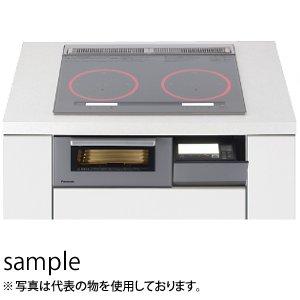 Panasonic(パナソニック) IHクッキングヒーター KZ-XP26S シルバー 2口IH 鉄・ステンレス対応 ビルトインタイプ