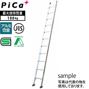 ピカ(Pica) アルミ製 1連はしご コスモス 1CSM-24