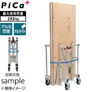 ピカ(Pica) アルミ製 折りたたみ式台車 CAD-5510 [配送制限商品]