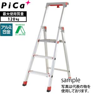ピカ(Pica) アルミ製 上わく付き踏台 CF-4