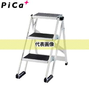【期間限定4月まで】 ピカ(Pica) 折りたたみ式作業台 CLS-2A [配送制限商品]