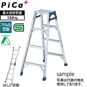 ピカ(Pica) アルミ製 はしご兼用脚立 CM-90C [配送制限商品]