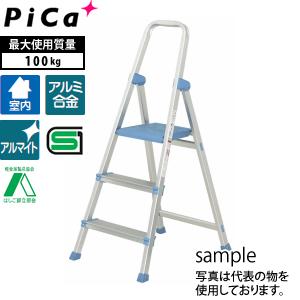 ピカ(Pica) アルミ製 上わく付き踏台 コメット CTB-4C