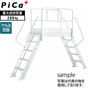 ピカ(Pica) アルミ製 渡り足場 DWB-1010 [大型・重量物]