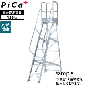 ピカ(Pica) アルミ作業台 DWS-210B09H [大型・重量物]