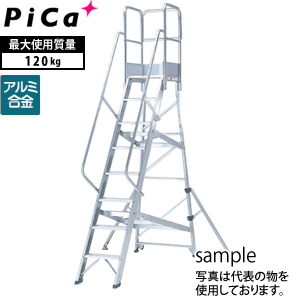 ピカ(Pica) アルミ作業台 DWS-300B11H [大型・重量物]