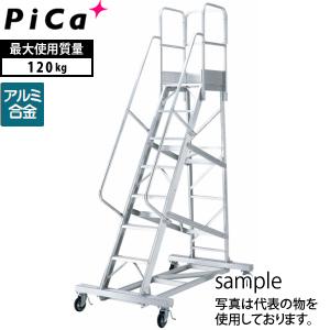 ピカ(Pica) アルミ移動式作業台(四輪キャスター付タイプ) DWS-D300AS11H [大型・重量物]