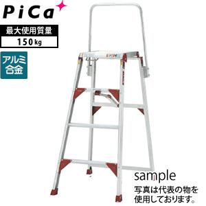 ピカ(Pica) アルミ折りたたみ式作業台 テンノリ DXG-150T [配送制限商品]