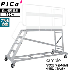 ピカ(Pica) 連結式大型作業台 DXL-150 [大型・重量物]
