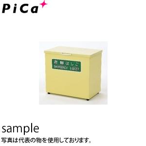ピカ(Pica) 避難用 ロープはしご 格納箱 EKB-2