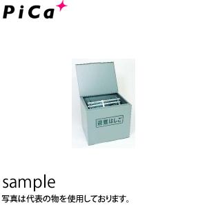 ピカ(Pica) 避難用 ロープはしご 格納箱 ERB-3
