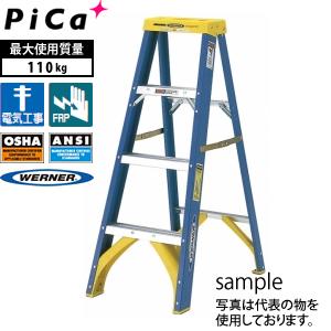 ピカ(Pica) FRP製 片側昇降式専用脚立 GLA-150BU [配送制限商品]