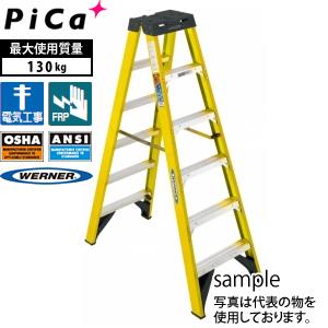 ピカ(Pica) FRP製 専用脚立 GLK-300 [大型・重量物]