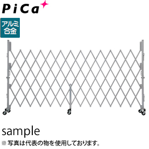 ピカ(Pica) 簡易アルミキャスターゲート GTO-2036 [大型・重量物]