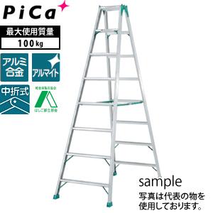 ピカ(Pica) アルミ製 専用脚立 スーパージョブ JOB-300E [大型・重量物]